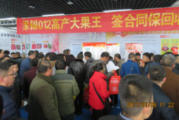 安徽省保银农业科技发展有限公司