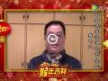 中国蔬菜流通协会 戴中久 会长向全国辣椒业界同行拜年了! ()