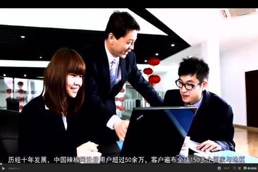 中国辣椒网--携手成功企业共发展 ()