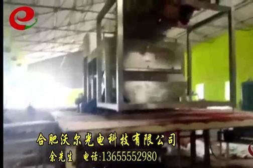 合肥沃尔光电科技有限公司