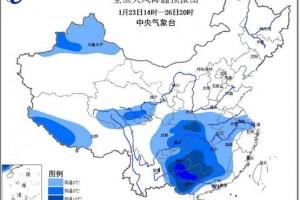 中东部冰冻模式开启,辣椒走货减少 ()