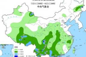 南方多雨辣椒采收是否受限? ()