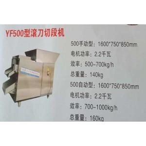 YF500型滚刀切断机