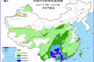 """""""山竹""""即来 产区阴雨持续 ()"""