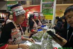 北京国际蔬菜展昨天开幕