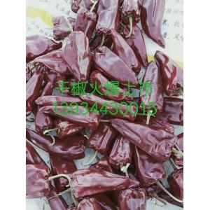 出售精品北京红