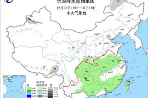 北方小椒产区将经历大风降温天气 ()