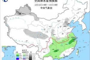 节后雨雪来袭 不利干椒买卖 ()