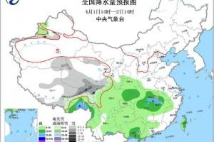 产区无雨 春天多巧云 ()