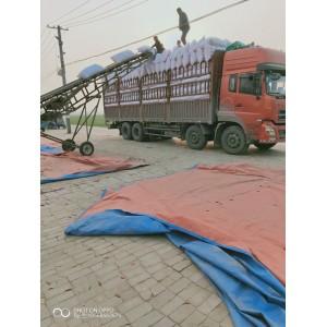 三樱椒产地市场大量供应