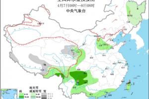 冷空气袭击产区 促降雨阻交易 ()