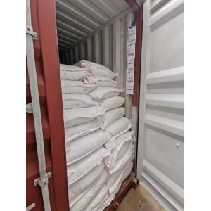 转发信息:广州黄埔30吨现货干辣椒S17剪把