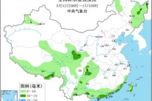气温逐步回升 库外辣椒质量堪忧 ()