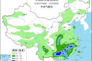 南方降雨频繁 辣椒排涝要及时 ()