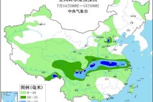 强降雨卷土重来 预防辣椒病害和涝灾 ()