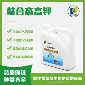 百欧盖恩微生物菌剂——螯合态高效钾肥
