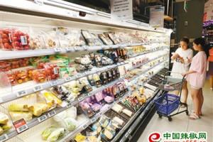 西安:蔬菜价格处于下降通…