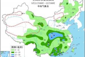 天气晴好添助力  辣椒产区农忙开始 ()