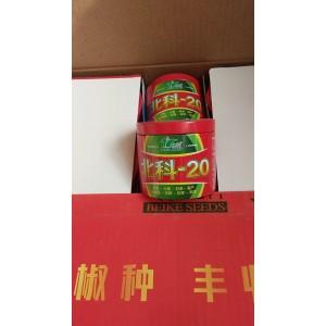 第一代杂交辣椒种,改良包衣种