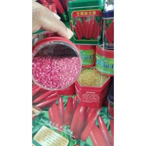辣椒种子,第一代改良,包衣种子