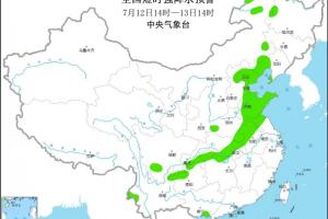最强降雨来袭 辣椒注意排水防涝 ()
