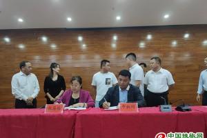中国辣椒网受邀参加内黄尖椒协会换届大会并全程直…